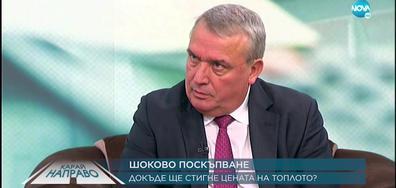 Карай направо с Богомил Манчев (16.10.2021)