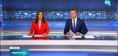 Новините на NOVA (16.10.2021 - централна емисия)